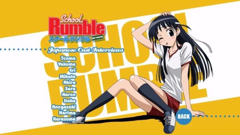 menu-dvd-school-rumble-1st-disk-5-japanese-cast-interviews-funimation