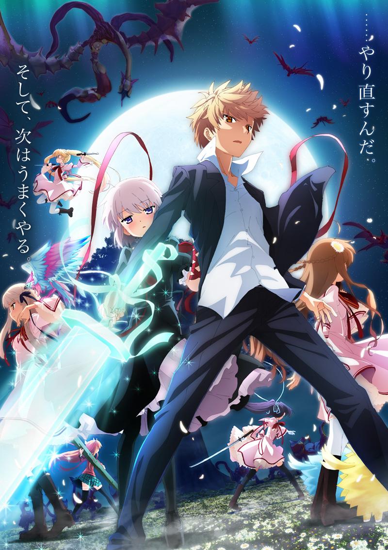 rewrite-anime
