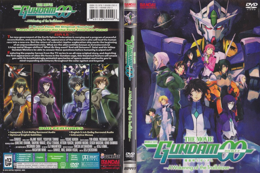 sampul-boks-dvd-gundam-00-a-wakening-of-the-trailblazer