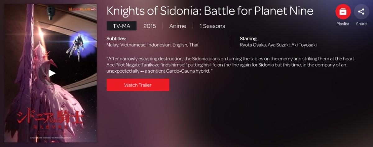 Gigit Curhat: Diingetin HOOQ, Terdampar di Iflix, lalu Nonton Knights of Sidonia
