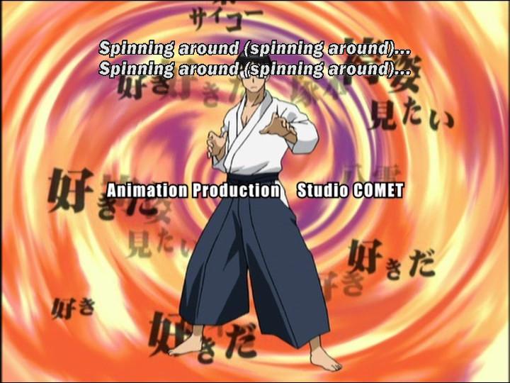 subtitle-dvd-school-rumble-lirik-funimation