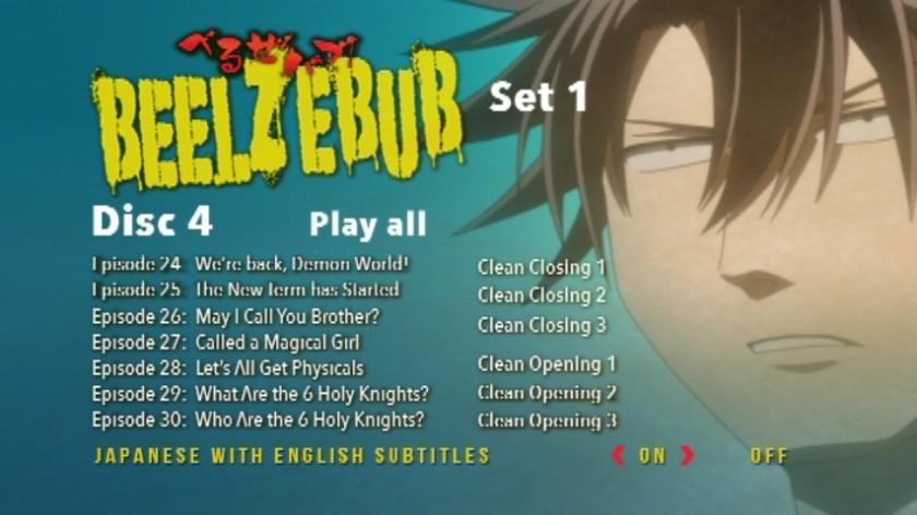 beelzebub-dvd-part-1-menu