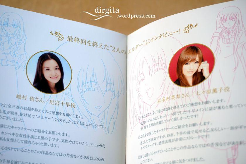 futari-no-elder-bd-vol-3-buklet-dirgita