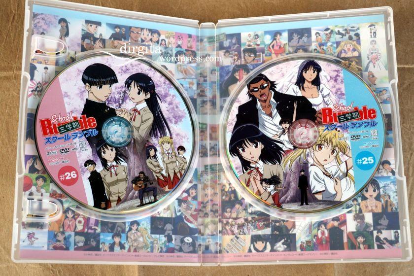 school-rumble-san-gakki-dvd-vol-21-22-disk-dirgita