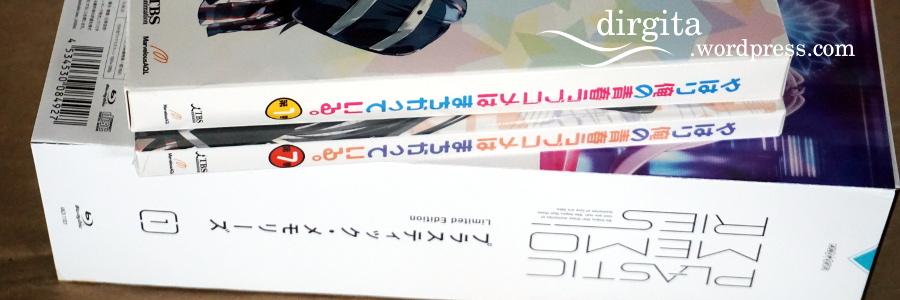 Gigit Curhat: Diskonan Anime Maret2018